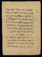 W.675, fol. W.675b
