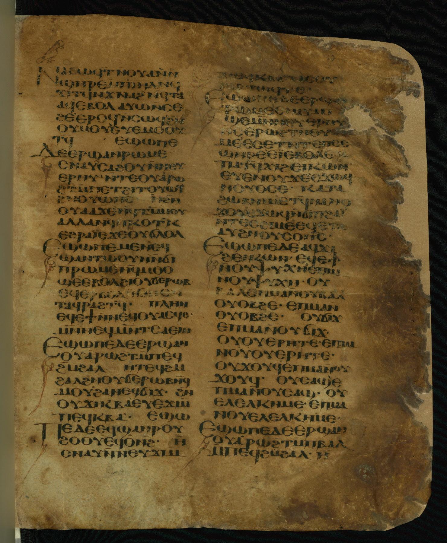 W.739, fol. 1r