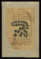 W.750, fol. W.750Aa