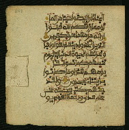 W.853.I, fol. 242bookmarka