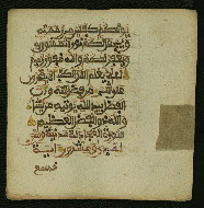 W.853.II, fol. 375bookmarkb